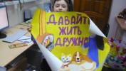 Ярославская городская общественная организация педагогов и родителей «Сообщество»