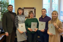 Состоялось вручение благодарностей Правительства Ярославской области за оказание помощи нуждающимся гражданам во время пандемии