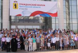 Резолюция Гражданского форума 2014 принята к исполнению