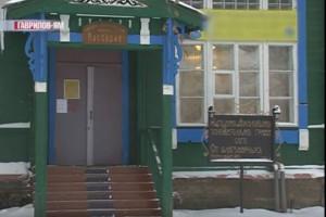 Туристы со всего мира побывали в музее купцов Локаловых в Гаврилов Яме