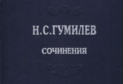 В сентябре состоится очередная встреча книжного клуба в Ярославле