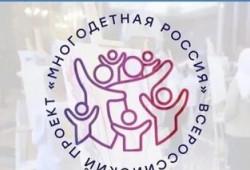 Всероссийский конкурс «Искусство возможностей»