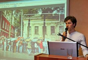 В Ярославской области обсудили вопросы формирования комфортной городской среды