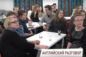 Студенты из Оксфорда знакомятся с ярославцами за чашкой чая