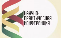 Вторая научно-практической̆ конференции «Роль монастырей̆ в формировании социокультурного пространства малых городов»