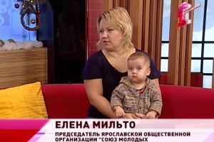 Елена Мильто: мы отличаем бизнес идею от иллюзии