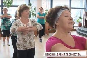 Ярославские пенсионеры танцуют, поют в хоре, проводят мастер-классы