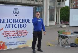 Победители конкурса Фонда президентских грантов. «Безопасное детство» в Ярославской области