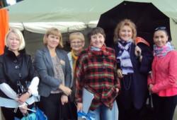 Городская общественная организация женщин г. Рыбинска
