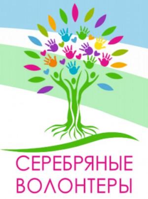 МУ Гаврилов-Ямский КЦСОН «Ветеран» выиграло грант по социальному волонтерству: «серебряные» волонтеры помогут пенсионерам научиться планировать путешествия