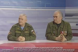 """Программа """"В тему"""" с Игорем Ямщиковым и Николаем Чупиным"""